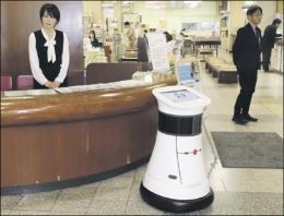 robot comune