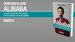 Libro Alibaba Pubblica Amministrazione